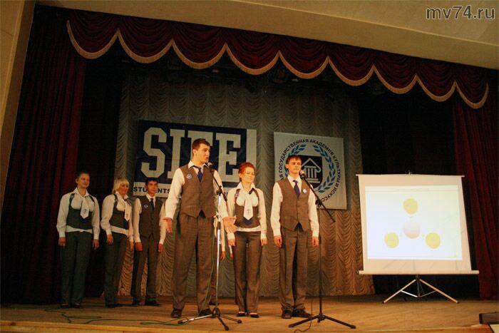 24 апреля 2008 года состоялись IV региональные соревнования SIFE