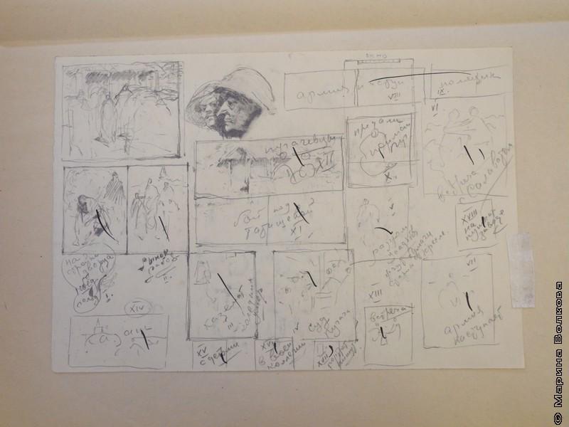 Рабочая схема иллюстраций