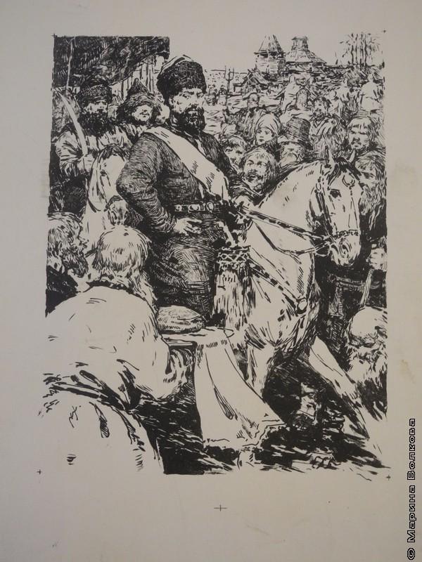 Емельян Пугачев. Рисунок Владимира Бескаравайного