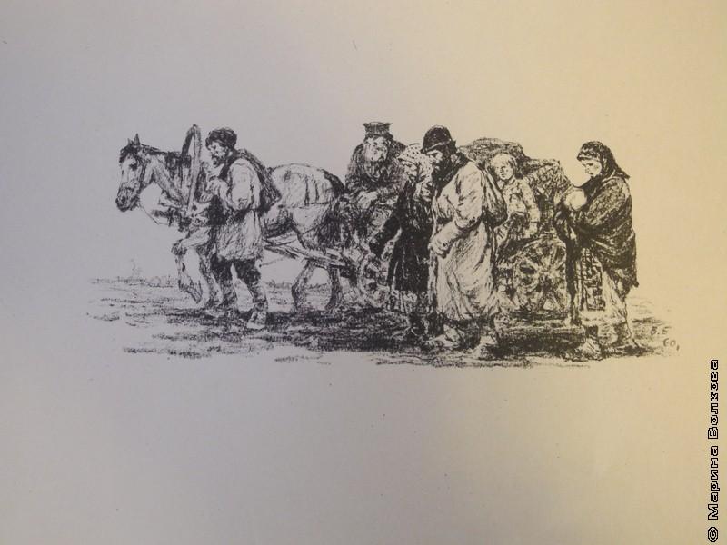 Иллюстрации Владимира Бескаравайного