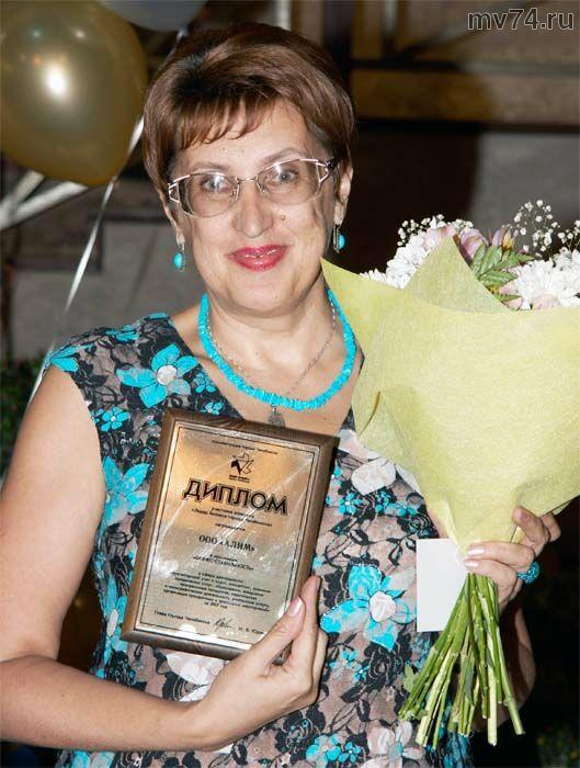 «Издательство Марины Волковой» (ООО «АЛИМ») стало дипломантом конкурса «Лидеры бизнеса города Челябинска».