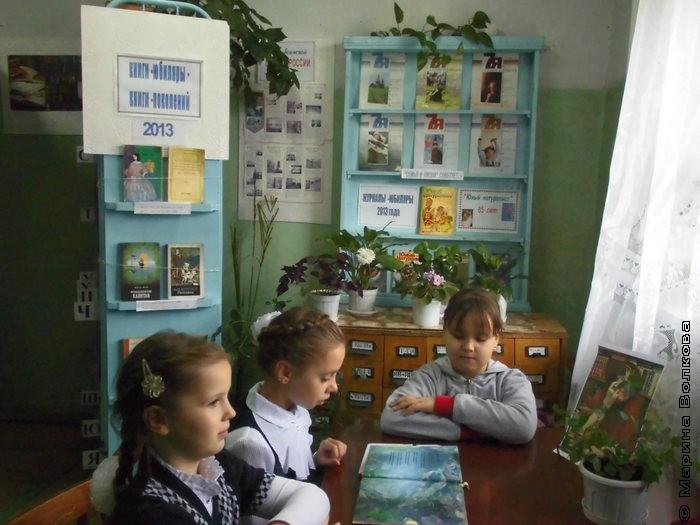 Проект «Я живу на Урале» в Троицке