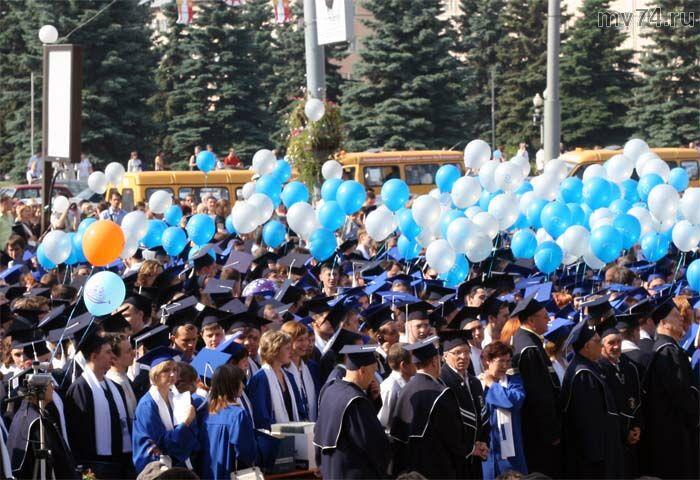 Выпускной 2007 г. ЮУрГУ