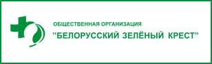 Открытый проект «Перекличка веков: 1812 – 2012»