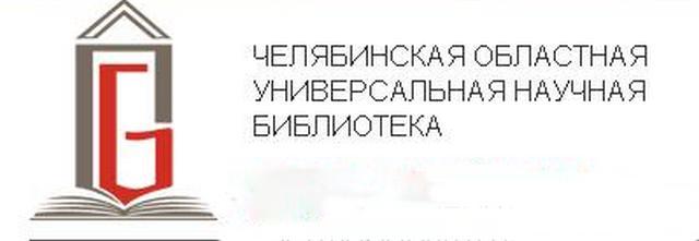 ЧОУНБ