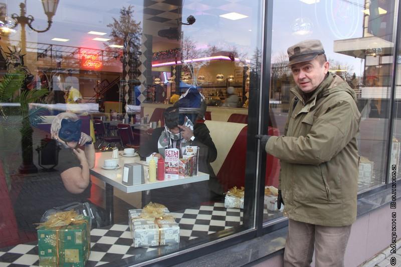 Юрий Сычев у кафе для черных котов