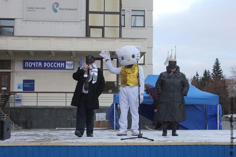 День черного кота в Челябинске