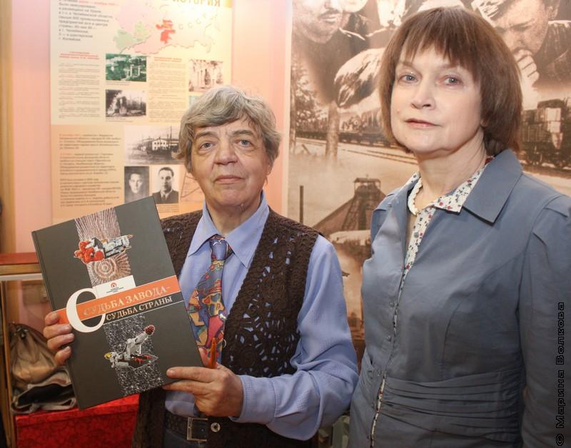 Валентина Косолапова и Марина Ивашина
