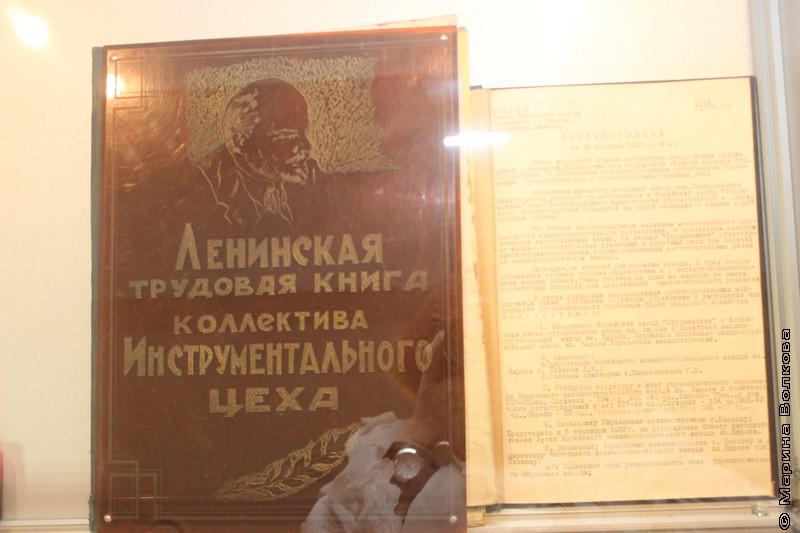 Музей КМЗ