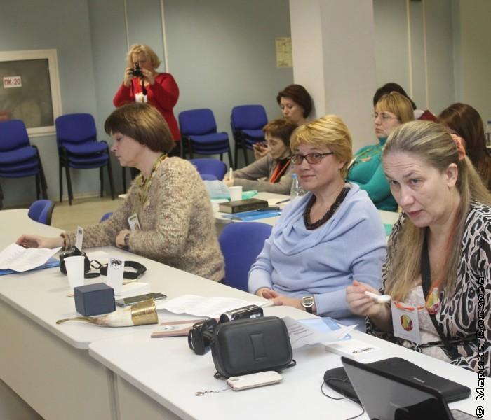 Неконференция библиотечных блогеров
