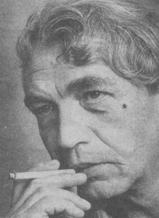 Станислав Александрович Слепёнков