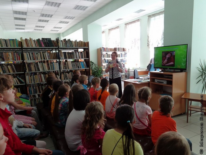 Читательская эстафета «Я живу на Урале»
