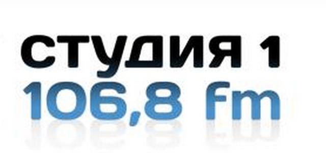 Радио Студия-1