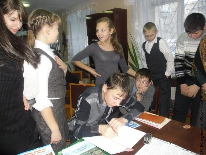 Читательская эстафета «Я живу на Урале» в Верхнем Уфалее