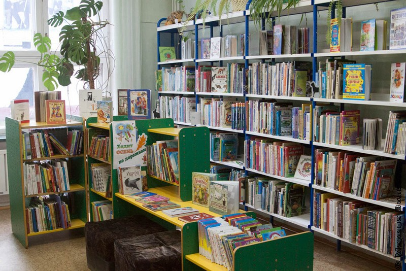Библитека Зеленогорска