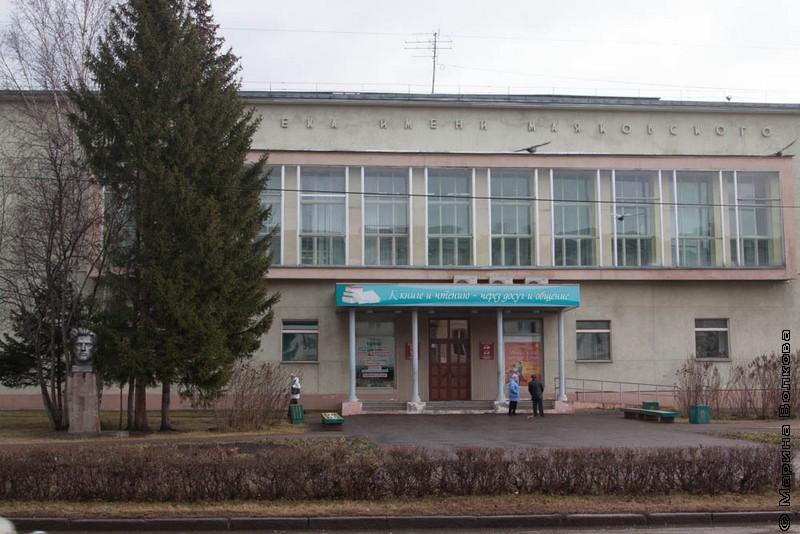 Библиотека Зеленогорска