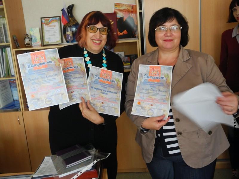 Марина Волкова и Галина Бубнова