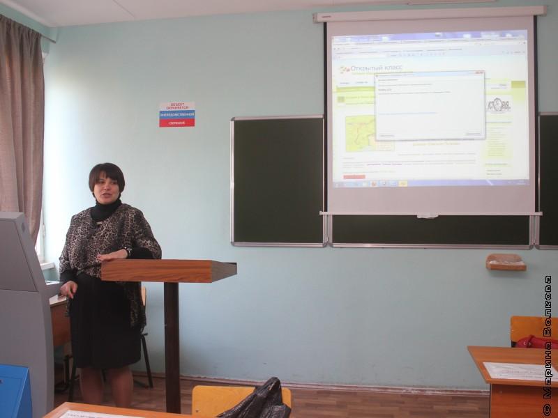 Открытый класс в Магнитогорске