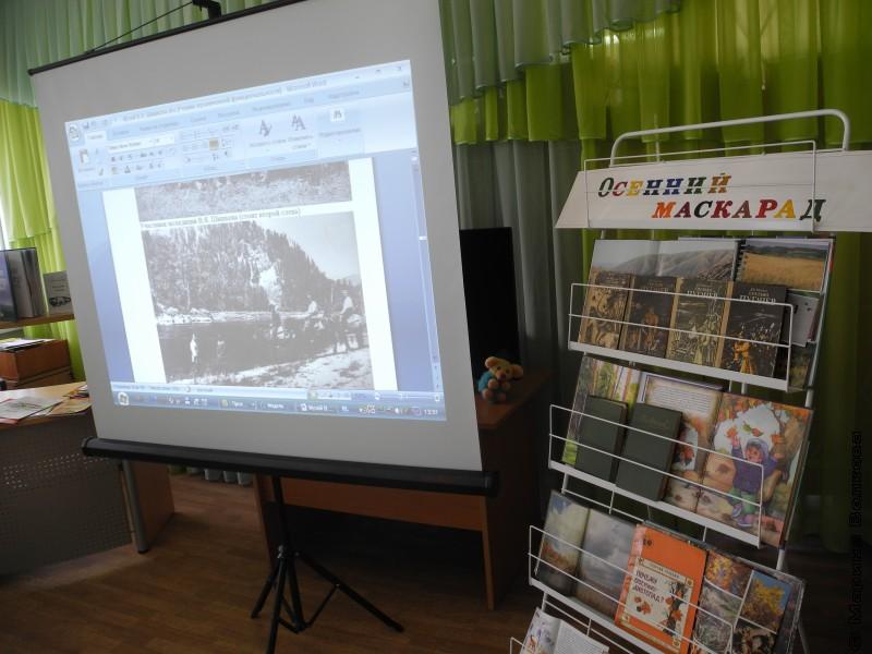 Бежецкий музей в Соль-Илецке