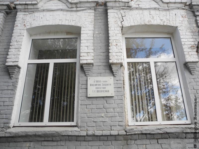 По пугачевскому маршруту без Пугачева-4
