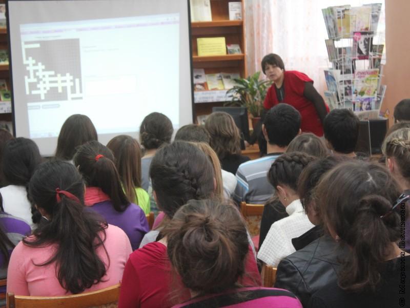 Портал «Открытый класс» в Белорецке