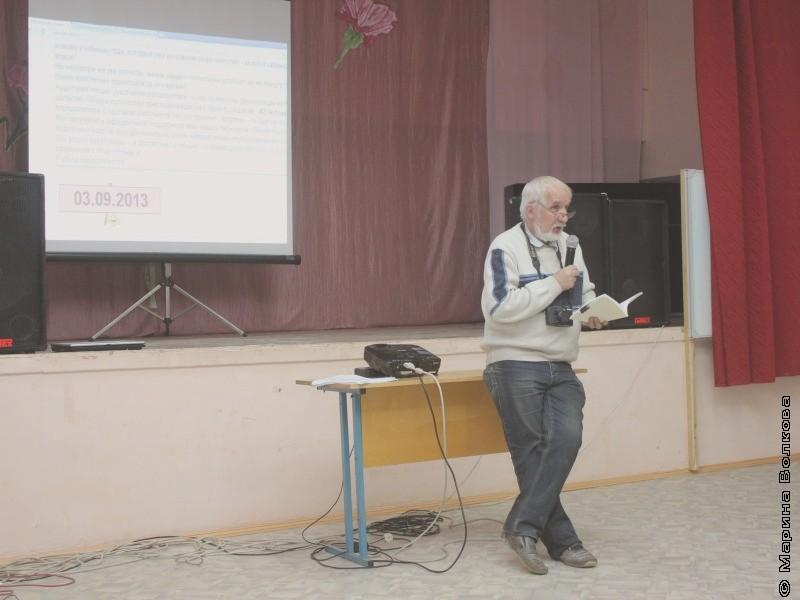 Портал Открытый класс в Чебаркуле