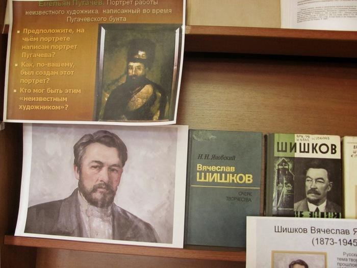 Где зарыт клад Пугачёва?