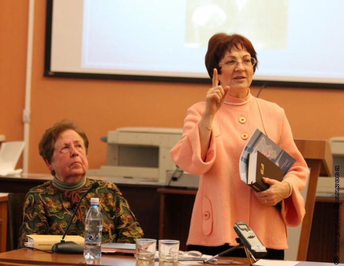 Надежда Капитонова и Елена Поплянова