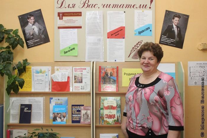 Библиотека, Большие Ключищи, Нина Конева