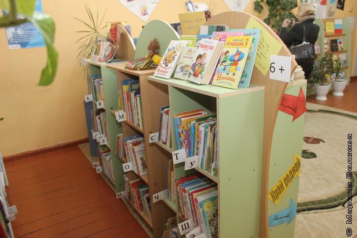 Библиотека Большие Ключищи