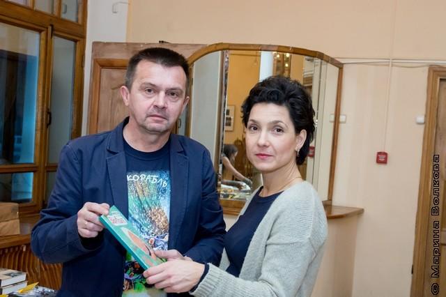 Алла Точилкина и Юрий Сычев