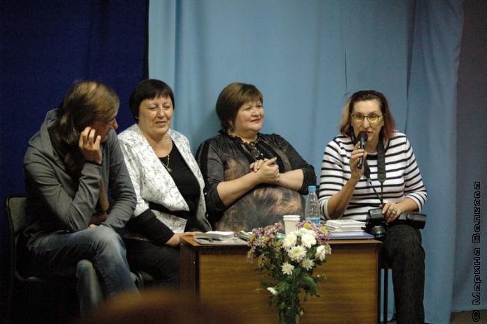 Янис Грантс, Татьяна Александрова, Елена Сыч, Марина Волкова