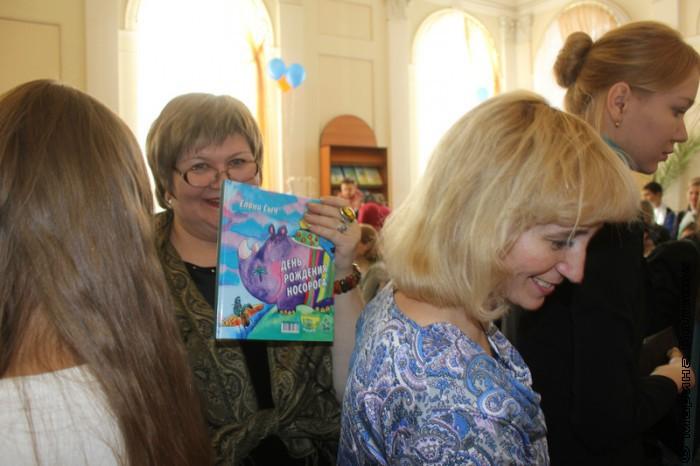 Елена Сыч с новой книгой