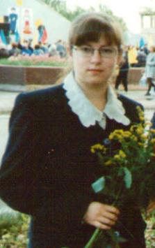Алёна Латмарина