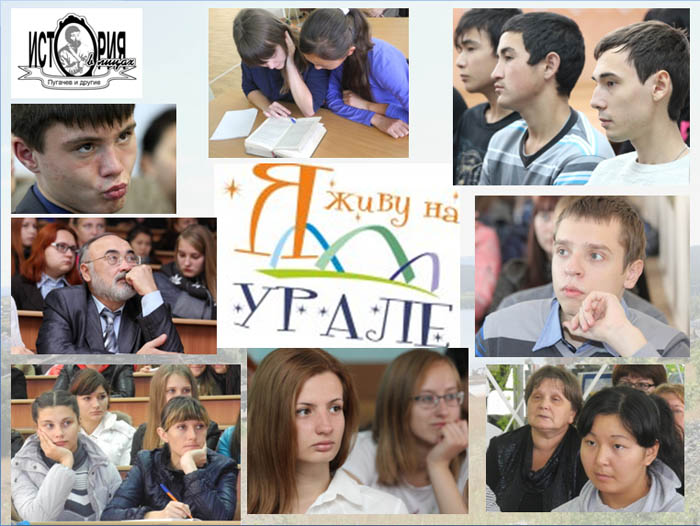 Презентация «Проект «История в лицах. Пугачев и другие»