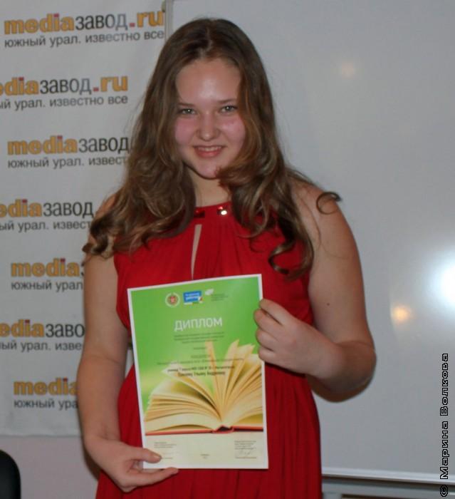 """Победитель конкурса эссе """"Будущее книги"""""""