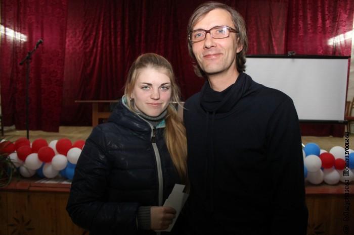 Грантс и читатели Нагайбакского