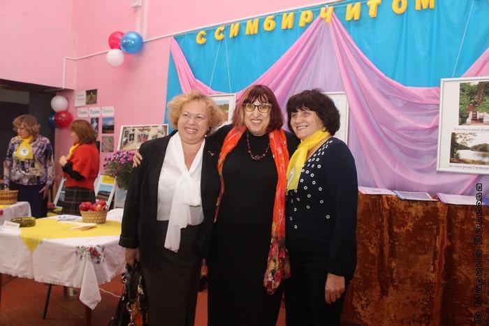 Праздник чтения в Ульяновской области