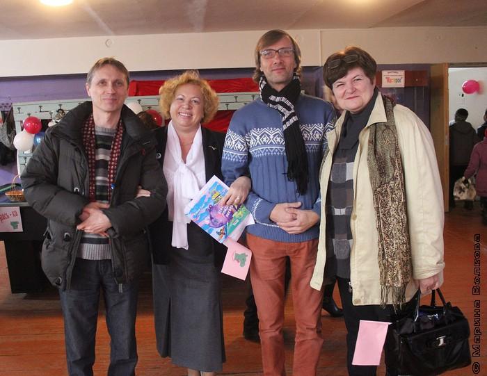 Михаил Придворов, Нина Барсукова, Янис Грантс и Валентина Тарасенко