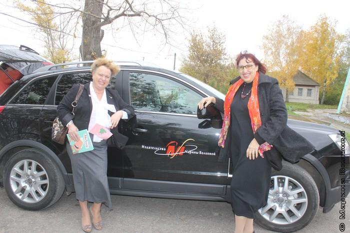 Нина Барсукова и Марина Волкова