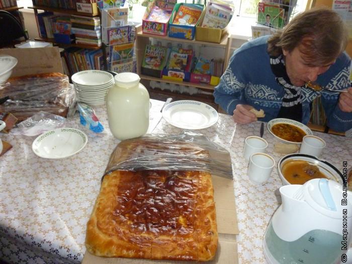 Ключихинский пирог