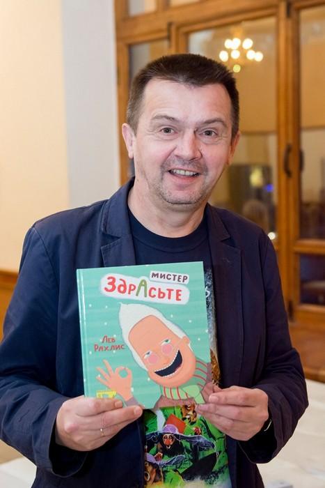 Алла Точилкина, Юрий Сычев и книги
