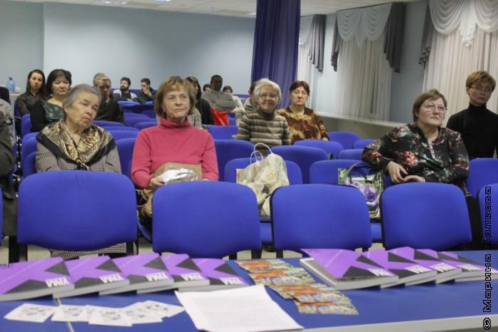 Презентация 12-го номера журнала «Урал»