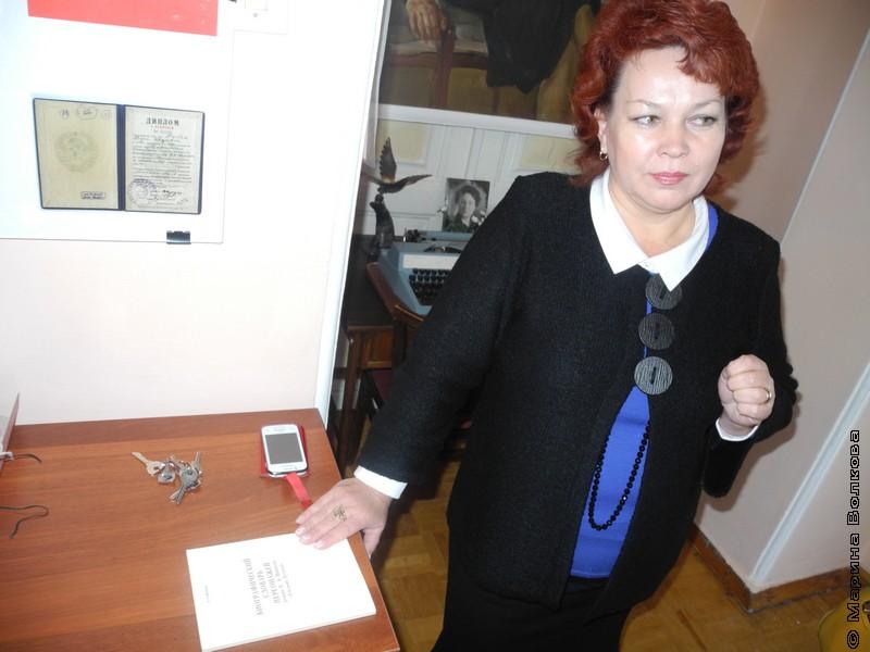 Краеведческий музей Троицка