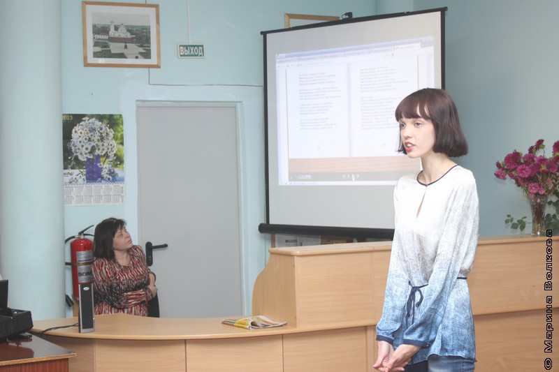 Елена Меньшинина