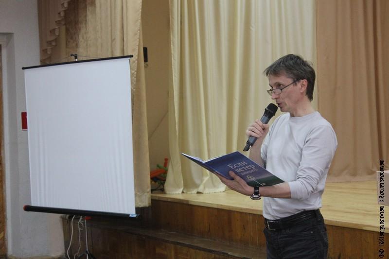 Читательский марафон в школе 47 Тольятти