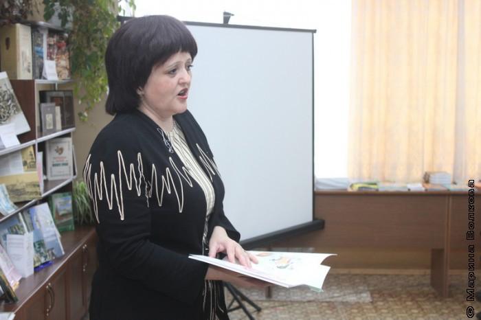Читательские марафоны в Миассе, Елена Раннева