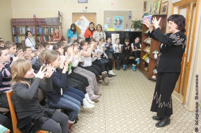 Читательские марафоны в Миассе, Елена Сыч