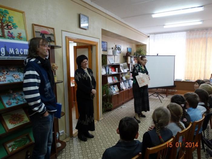 Янис Грантс, Елена Раннева, Марина Волкова