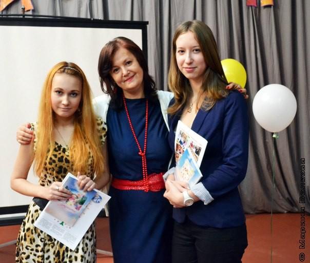 Елена Губина и выпускницы Литературной студии